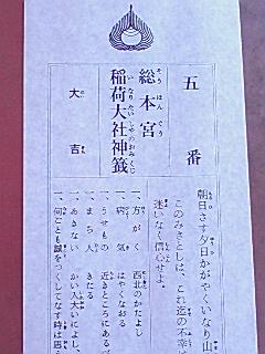 ファイル 169-2.jpg